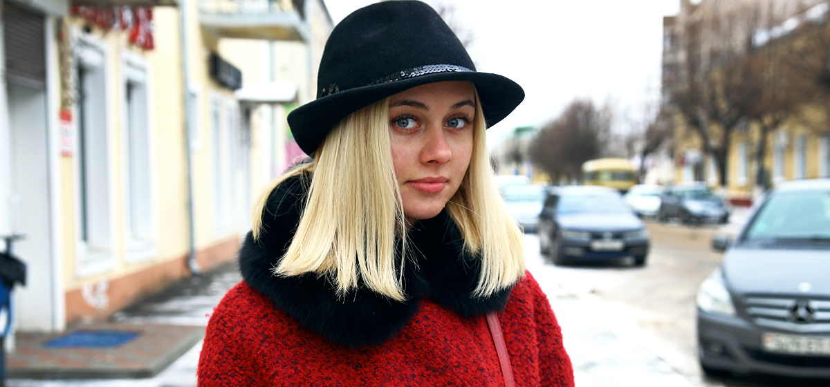 Модные Барановичи: Как одеваются студент, билетный кассир и молодая мама