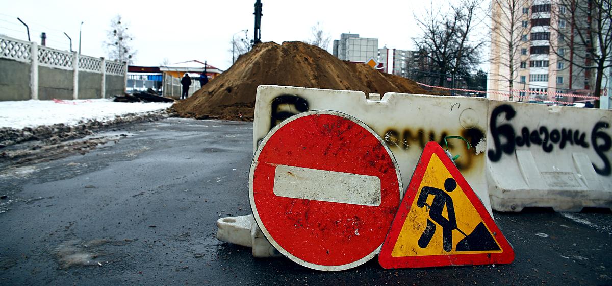 Зачем в Барановичах на 2-х Третьяках выкопали котлован на дороге