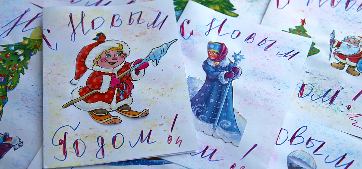 Дети из приюта поздравили Деда Мороза с днем рождения