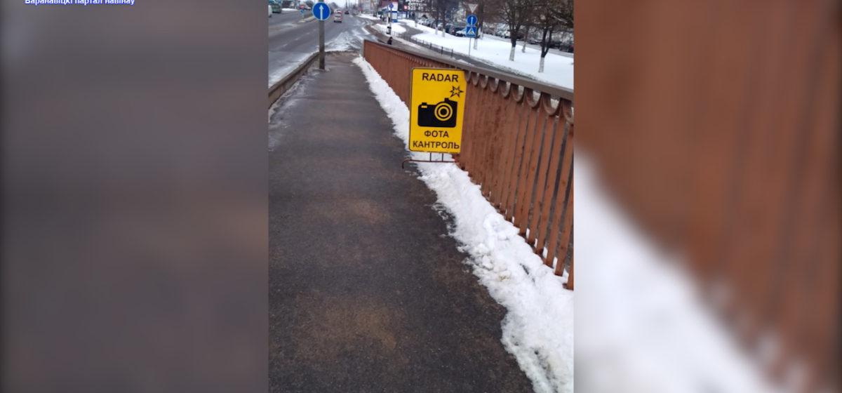 Барановичский водитель возмутился плохо заметным знаком о фотофиксации и перекрыл радар грузовиком