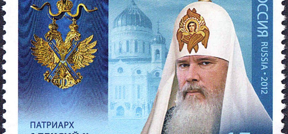 Стал известен размер сбережений покойного патриарха Московского и всея Руси Алексия II