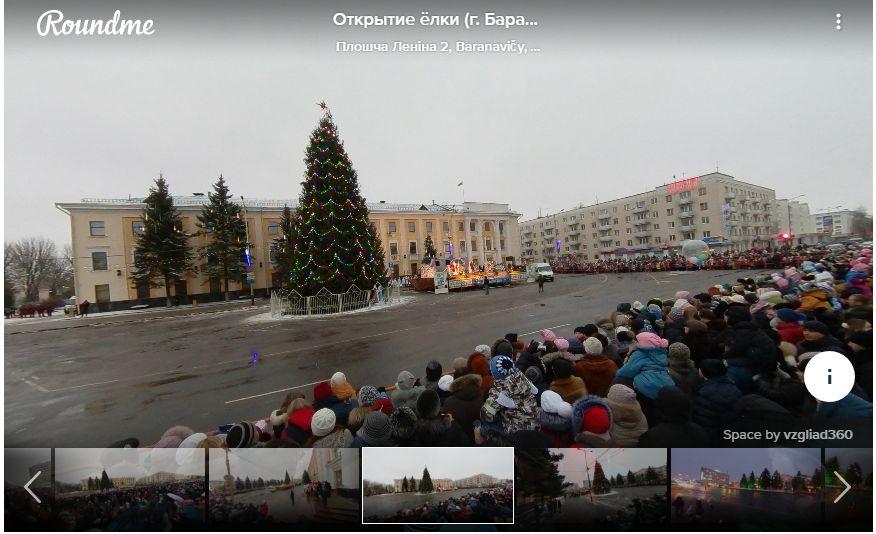 Удивительные панорамные снимки с открытия елки в Барановичах