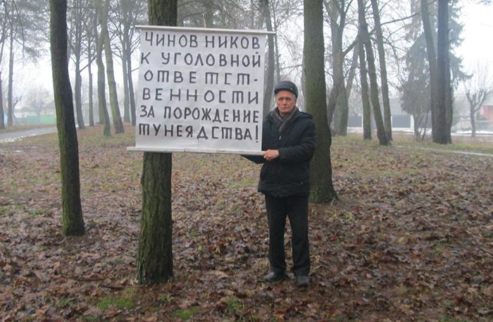В Барановичах провели пикет против налога на тунеядство