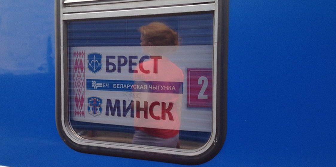 БЖД хочет повысить для пассажиров цены за проезд внутри страны