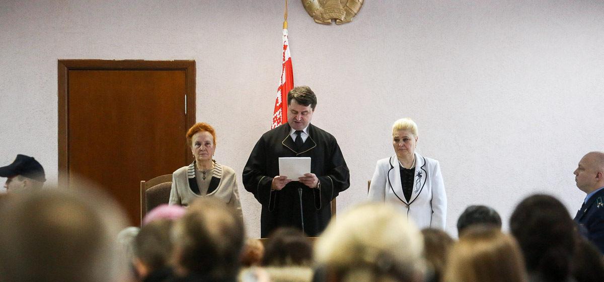 В Беларуси осудили участников крупнейшей наркосети, среди обвиняемых были бывшие сотрудники КГБ и МВД
