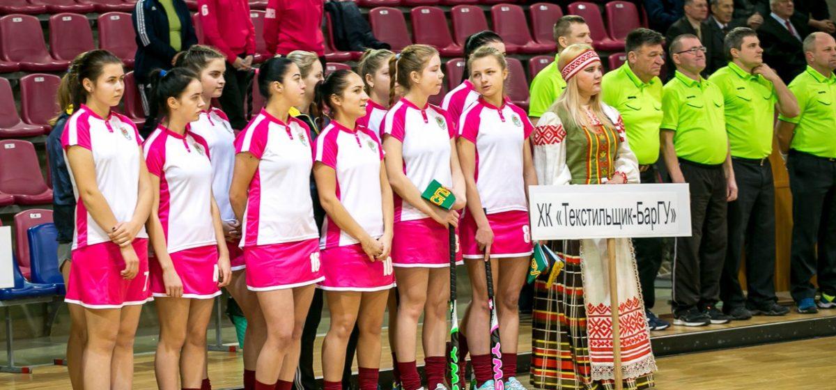 После первого тура «Текстильщик-БарГУ» – четвертый в чемпионате страны по индорхоккею
