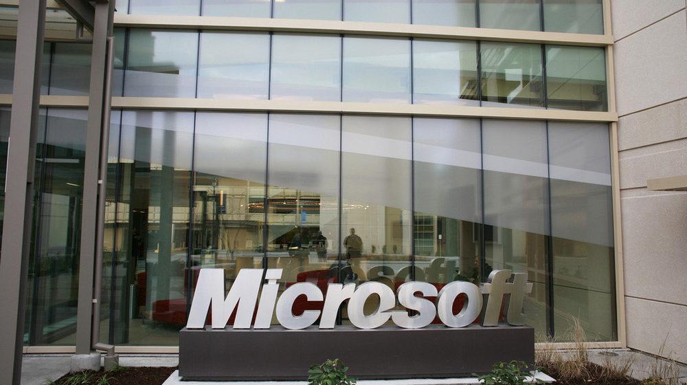 Microsoft сделает холодильники и тостеры «говорящими»