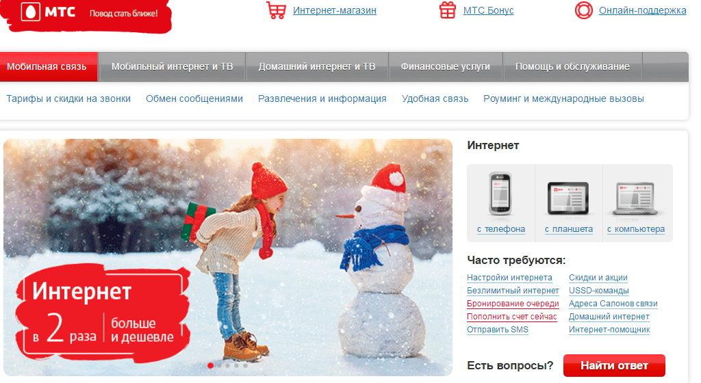 займ на киви tutzaimyonline.ru