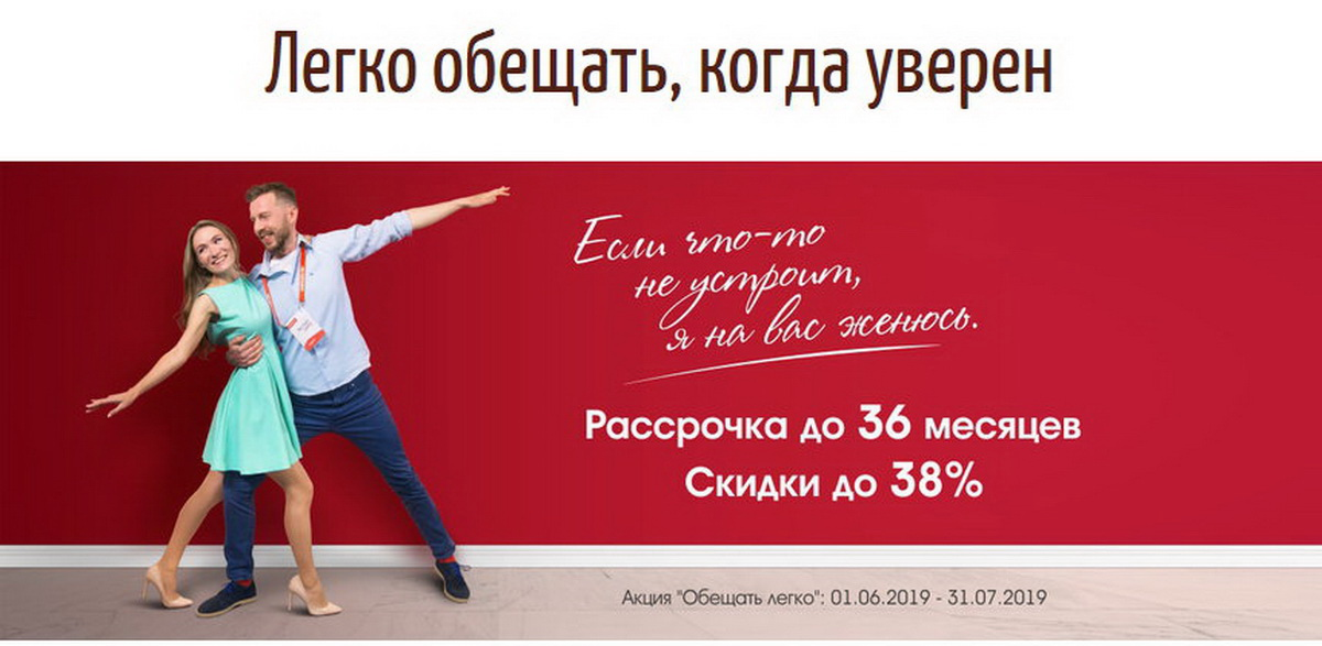 https://pinskdrev.by/stocks/obeschat-legko/