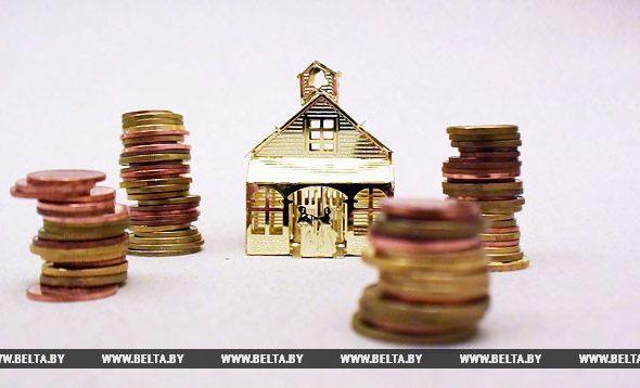 Еще один белорусский банк начал выдавать льготные кредиты на строительство жилья