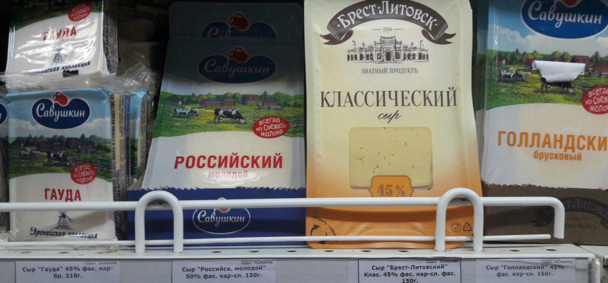 Фотофакт: В Барановичах появились ценники, где дополнительно указана цена за килограмм