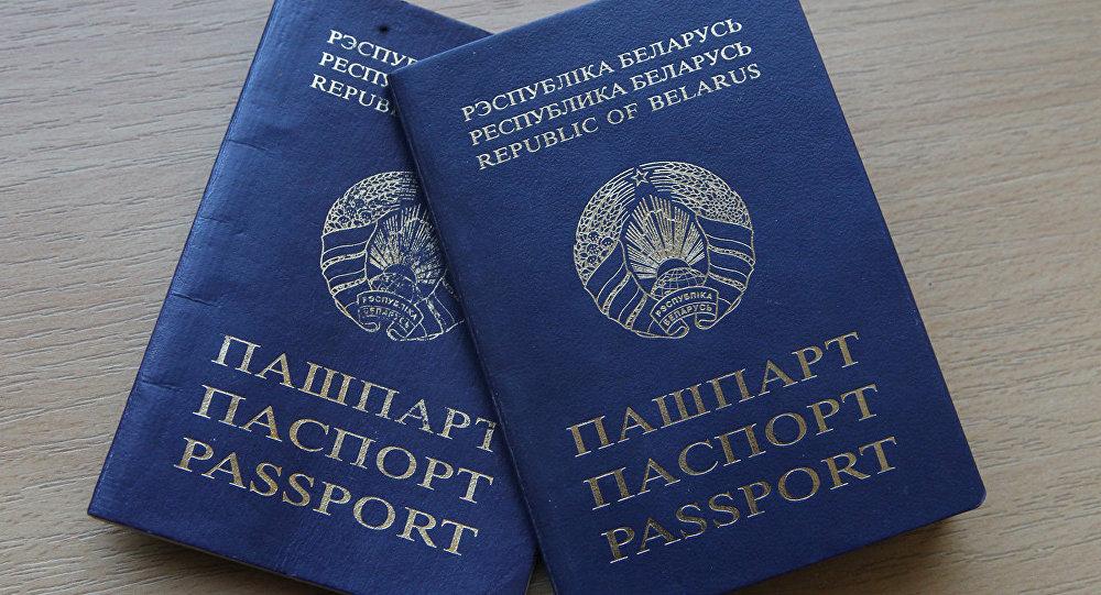 Услуга ускоренного изготовления паспорта подорожает в Беларуси