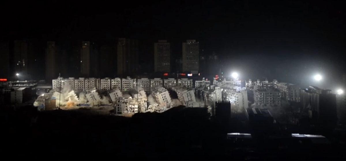 Видео, как в Китае за десять секунд взорвали 19 многоэтажек