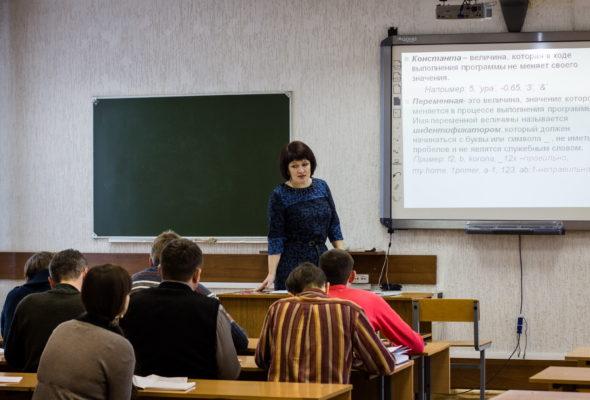В Институте повышения квалификации и переподготовки БарГУ открывается новая специальностьсть