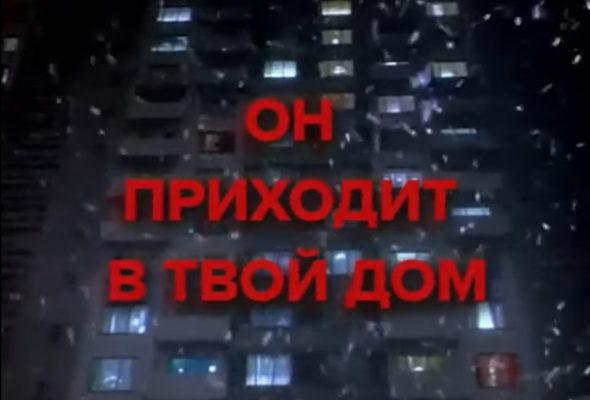 Виртуозный монтаж превратил фильм «Ирония судьбы» в трейлер ужасов