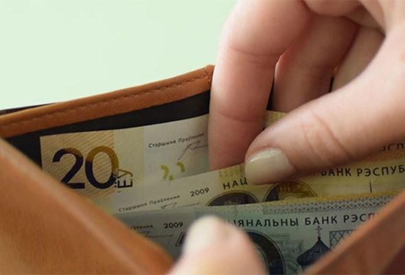 В Минтруда Беларуси решили, сколько будут доплачивать бюджетникам