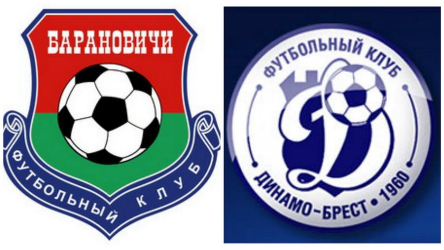 ФК «Динамо-Брест» может заключить договор о сотрудничестве с ФК «Барановичи»