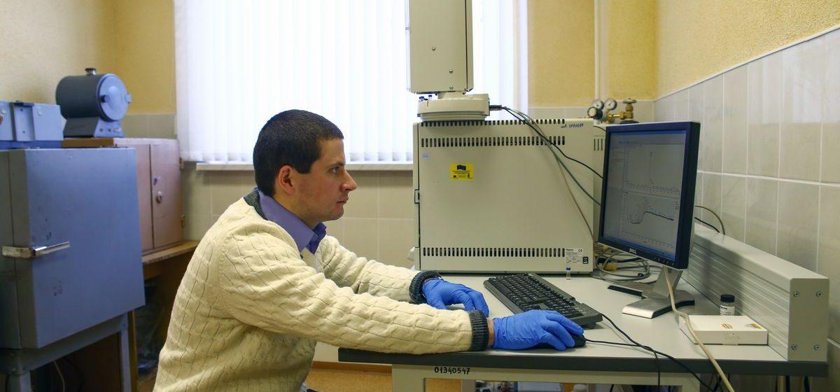 В Барановичах появилась лаборатория по исследованию синтетических наркотиков