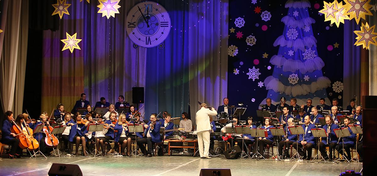 В Барановичах прошел концерт «Рождественские звезды»
