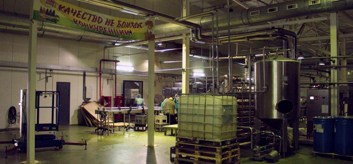 На Барановичском комбинате пищевых продуктов испортились 22 тонны яблочного концентрата