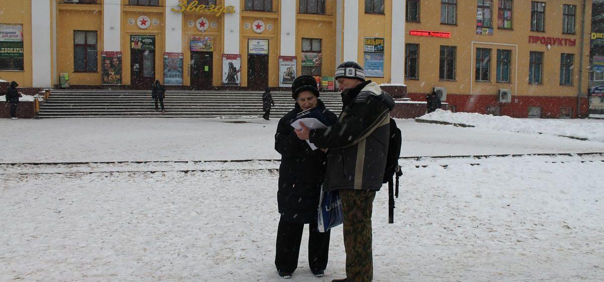 Барановичский активист собрал больше 400 подписей против налога на тунеядство