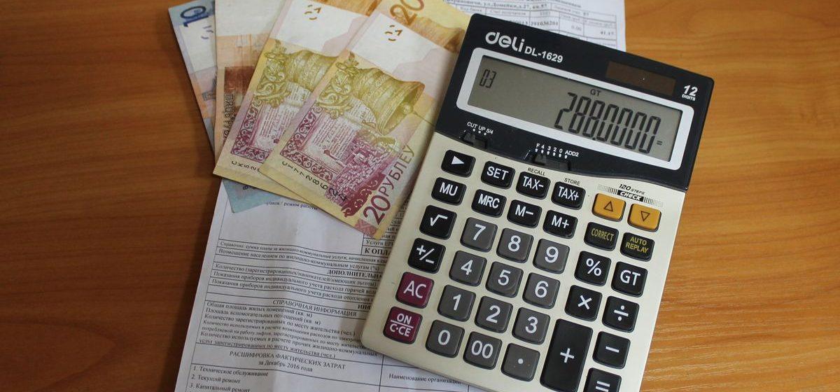 Сколько бы стоила коммуналка в Барановичах, если бы за нее платили по 100% тарифам