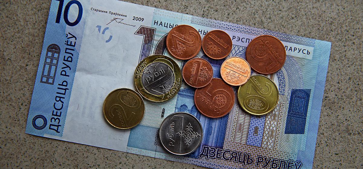 Пенсионеры Брестской области беднеют быстрее, чем работающие ее жители