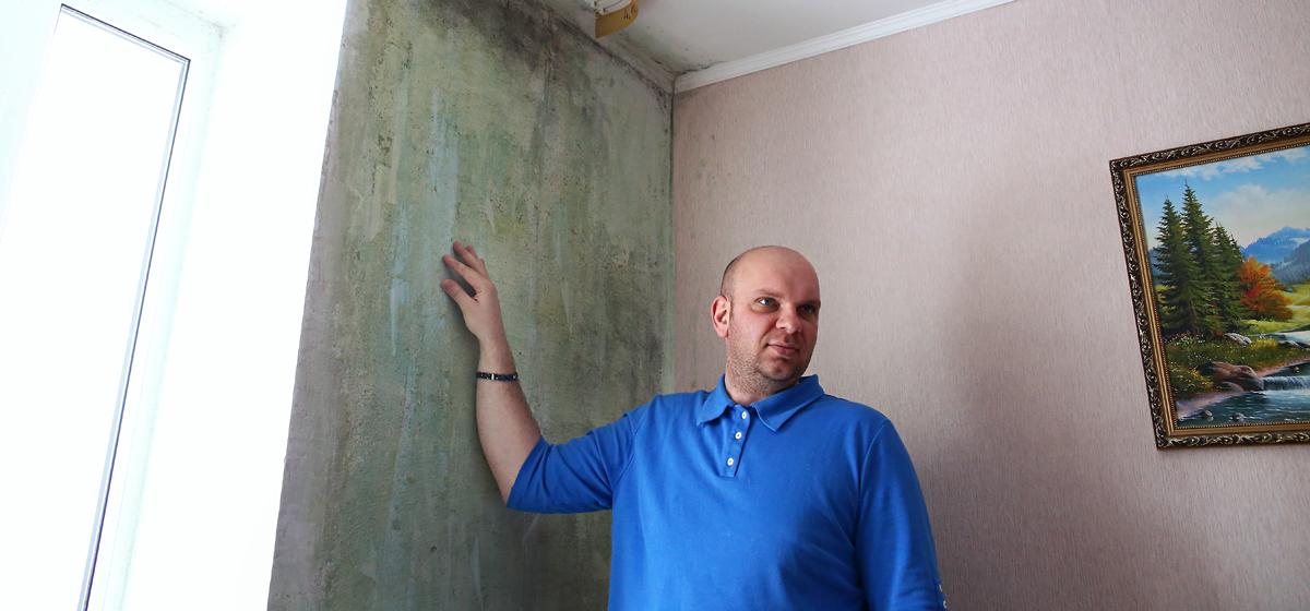 Почему в квартире на улице Парковой в Барановичах промерзают стены и постоянная сырость?