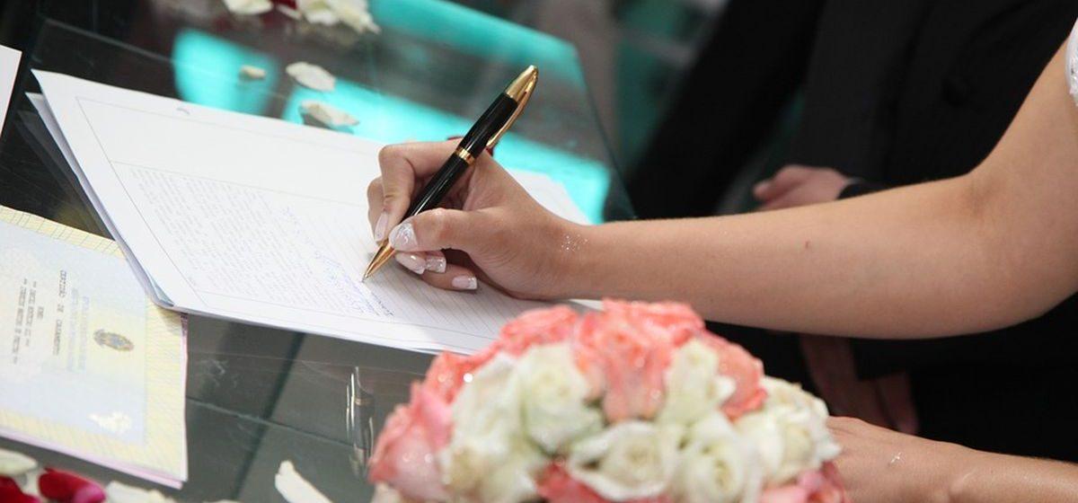 Жители Барановичского района вступают в брак позже, чем горожане