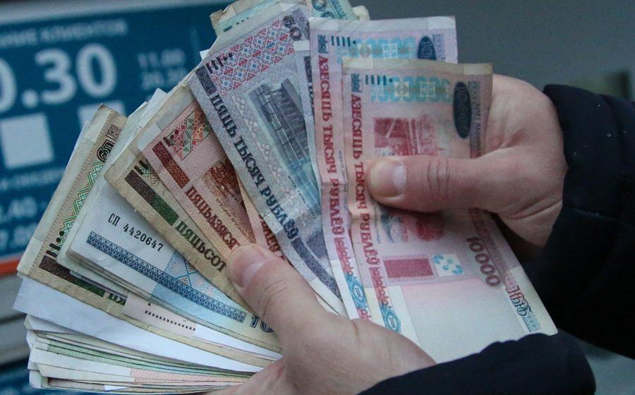 Спецпредприятие Нацбанка утилизирует 10 вагонов «старых» денежных средств