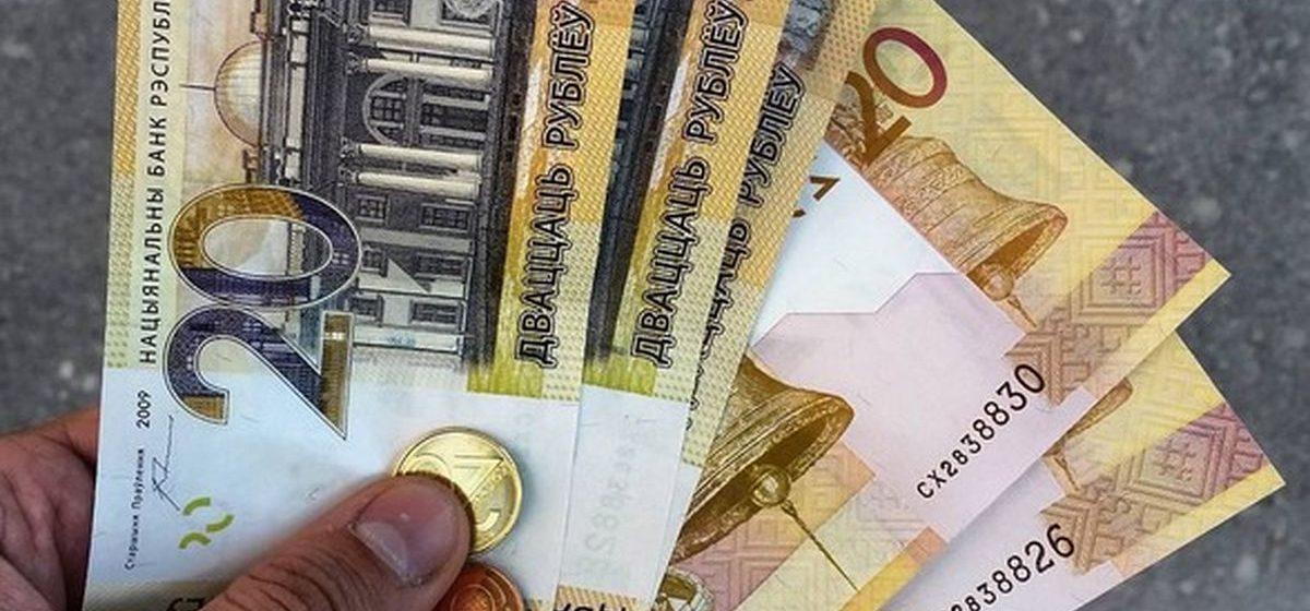 Средняя белорусская зарплата в декабре достигла рекордного уровня