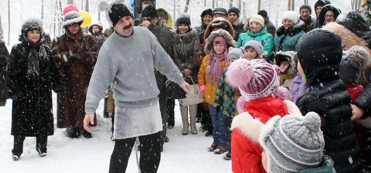 В Барановичах в парке «Натхнёныя Перамогай» состоялся праздник «Старый Новый год»