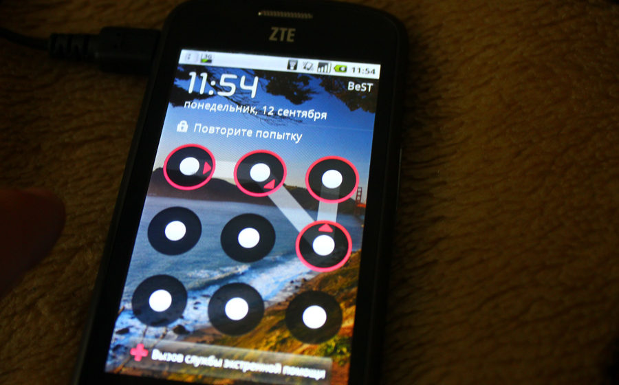 Группа исследователей отыскала способ взломать графический ключ на андроид