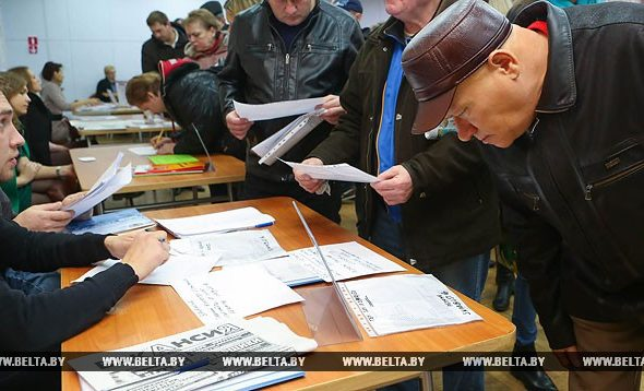 Названы самые высокооплачиваемые вакансии Беларуси