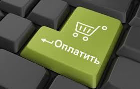 На что белорусы тратили деньги в интернете в 2016 году