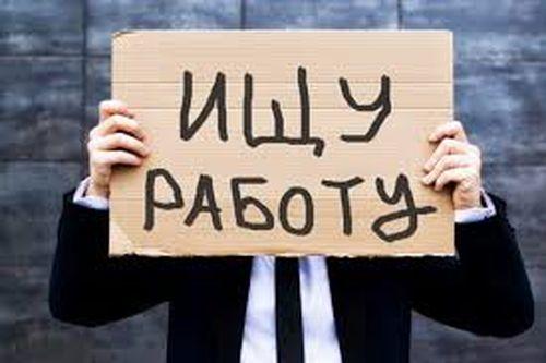 Сколько человек приняли на работу и сколько уволили в Брестской области за прошлый год
