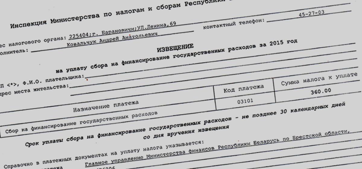 В Барановичах за 30 дней 2017 года 80 граждан просили освободить их от уплаты налога на тунеядство