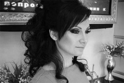 Погибла бывшая солистка группы «Лицей»