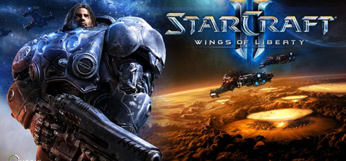 Компания Blizzard начала бесплатно раздавать игру StarCraft II