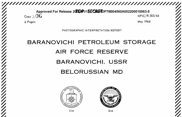 Что писали шпионы ЦРУ о барановичских предприятиях в 1950-1960-х годах