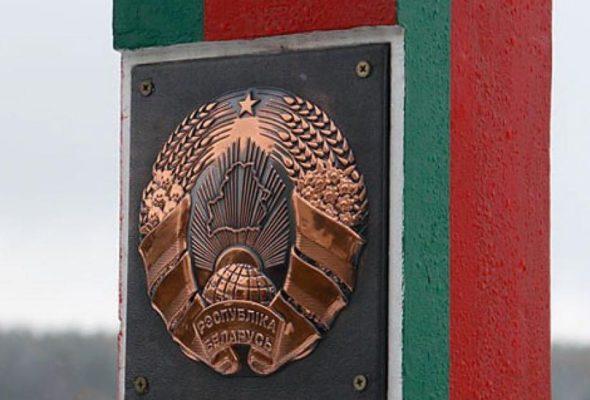 Минск заявил, что белорусских пограничников на границе с Россией нет