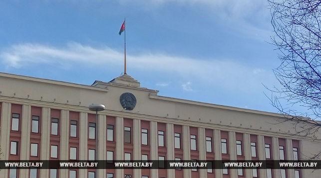 Администрацию Президента Беларуси сократят на 30%