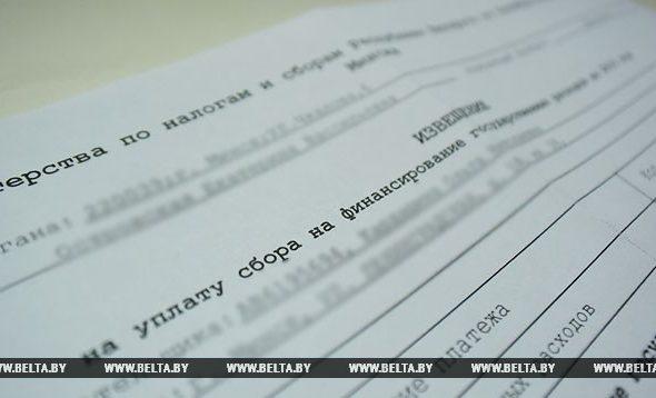 «Письма счастья» в Беларуси будут рассылать до 1 октября, а тех, кто не оплатит, будут судить