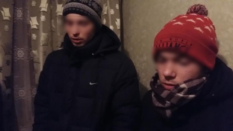 В Брянске задержали 22-летнего наркоторговца из Беларуси