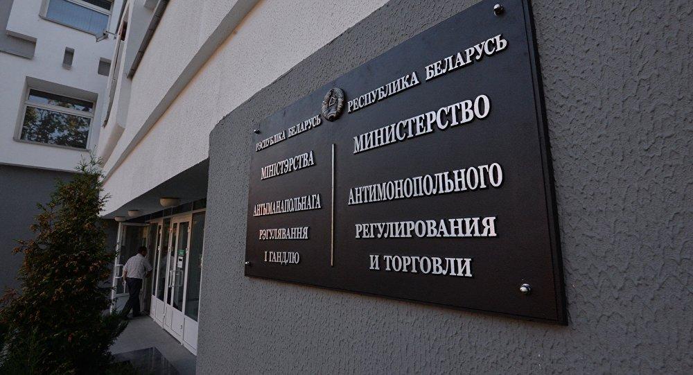 В Беларуси с 27 февраля вводится мораторий на проверки торговых инспекций