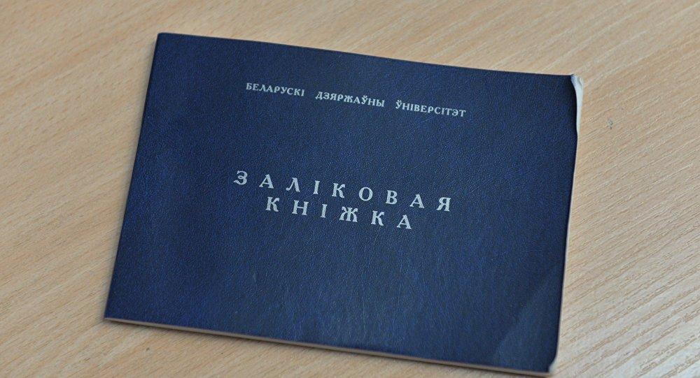 Депутат выступил против массового высшего образования в Беларуси