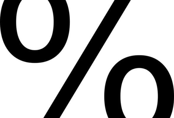 На подгузники и некоторые продтовары в Беларуси вернули льготный НДС в 10%