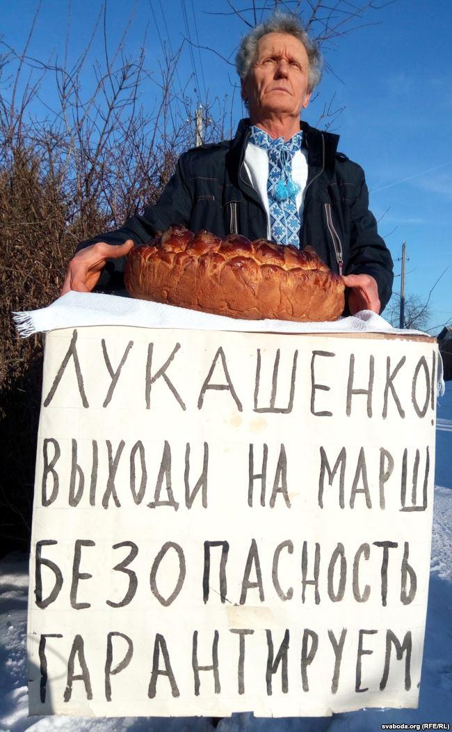"""Разведчик батальона """"Восток"""" с позывным Савик задержан в Волновахе, - Нацполиция - Цензор.НЕТ 116"""