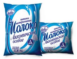 Ляховичский молочный завод купила бельгийская молочная компания B.S.A. International S.A.