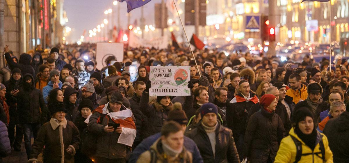 Белорусское телевидение не заметило массовых акций протестов против «декрета о тунеядстве»